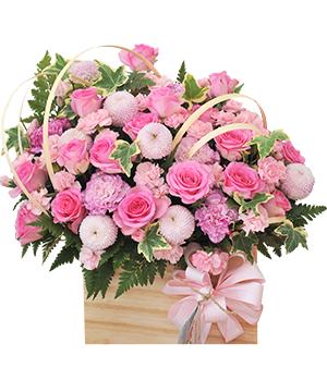 """Hoa sinh nhật """"Sắc hồng xinh"""""""